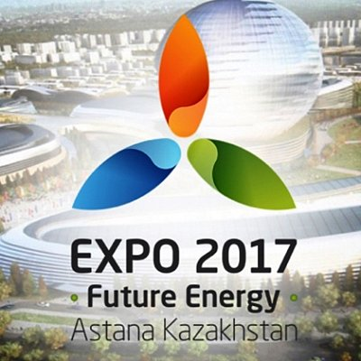 """Expo 2017"" in Kazakhstan"